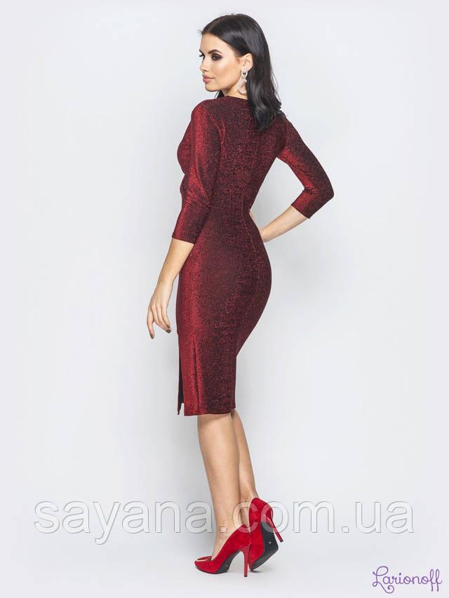 женское платье интернет