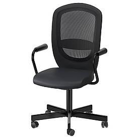 IKEA FLINTAN / NOMINELL (292.081.94) Робочий стілець з підлокітниками, сірий