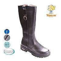 9c7ed8311 Детские зимние сапоги для девочки в Украине. Сравнить цены, купить ...
