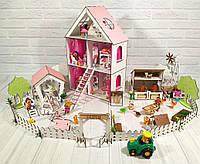 Большой домик для кукол лол LITTLE FUN maxi с Фермой и Двориком