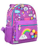 Рюкзак детский 1 Вересня K-16 Rainbow 554762, на 5 л, сиреневый