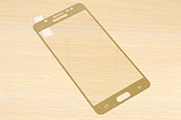 Защитное стекло Silk Screen для Samsung Galaxy J5 j510 2016 тех.пакет (Gold)