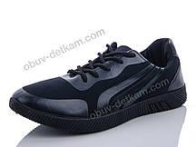 Подростковые кроссовки ТМ Fa-Fa, с 40 по 45 размер, 8 пар