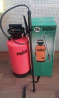 Опрыскиватель  Profi 10 литров