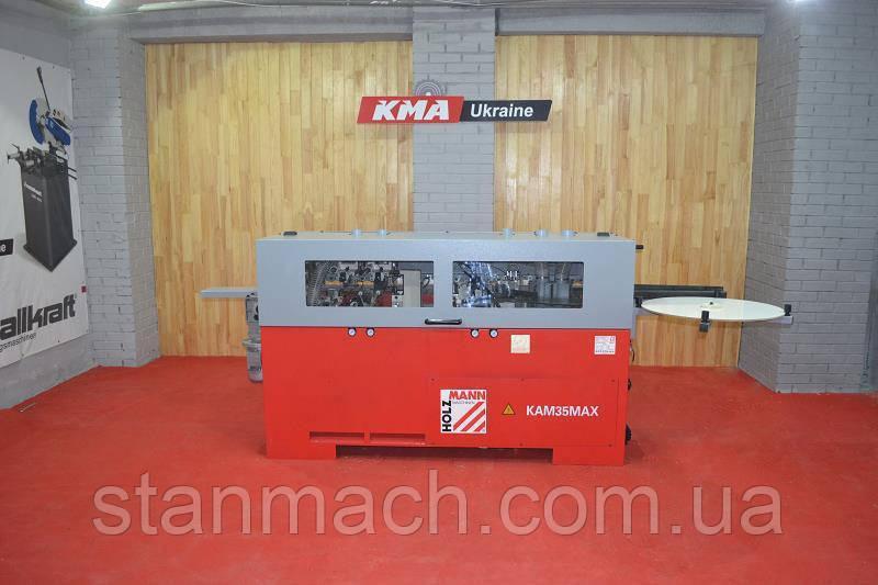 Кромкооблицовочный станок Holzmann KAM 35 Max с прифуговкой