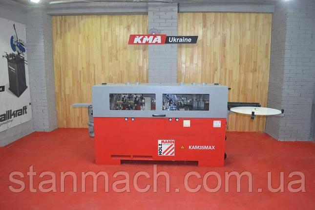 Кромкооблицовочный станок Holzmann KAM 35 Max с прифуговкой, фото 2