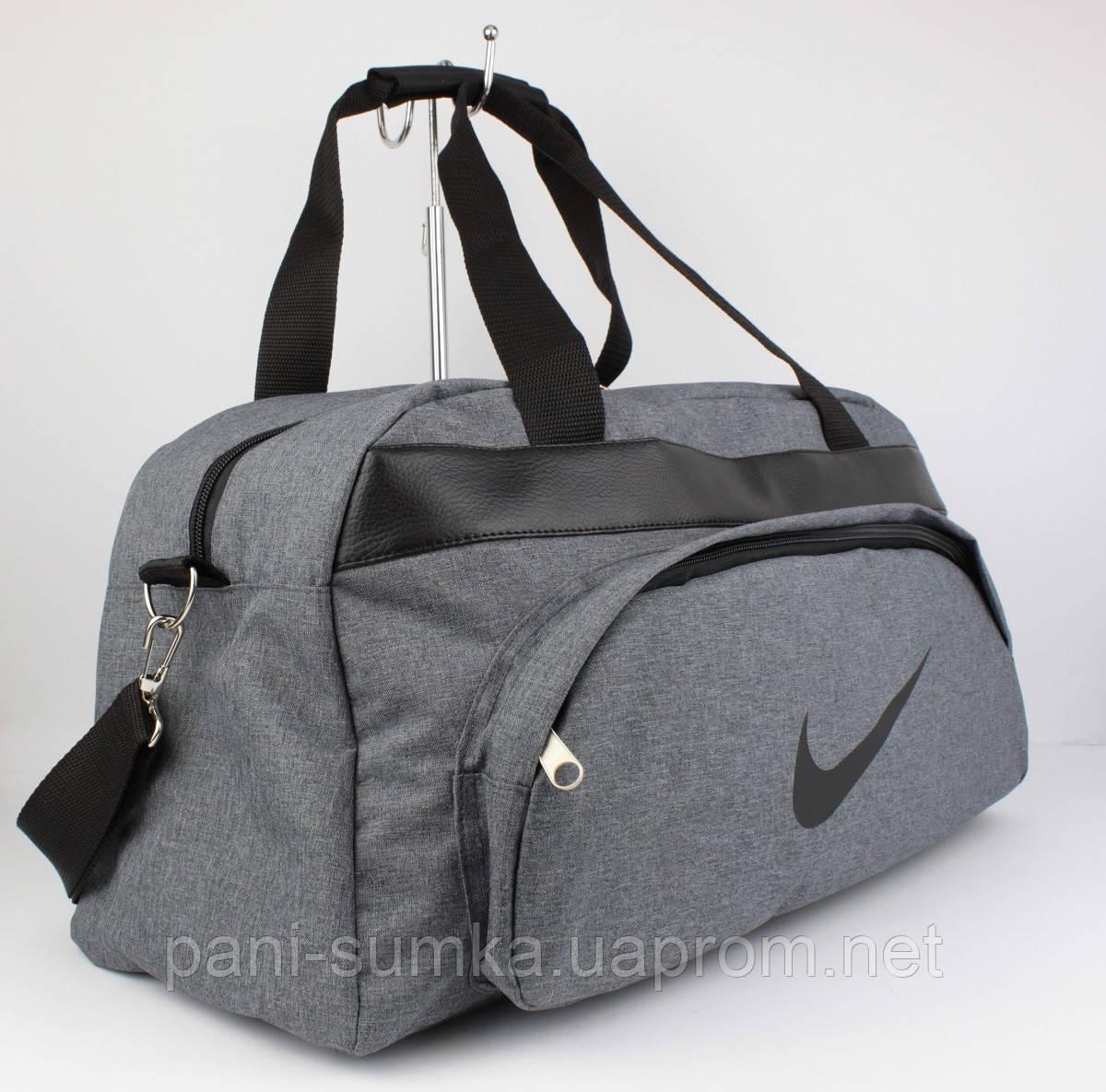 ff4bb96e145f Качественная спортивная, дорожная сумка Nike 1325-1 серая уплотненная