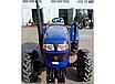 Трактор Foton Lovol FT244HX (3 цил., ГУР, КПП (4+1)х2, колеса 6.50х16/11,2х24, блокування диференціала), фото 4