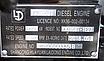 Трактор Foton Lovol FT244HX (3 цил., ГУР, КПП (4+1)х2, колеса 6.50х16/11,2х24, блокування диференціала), фото 8