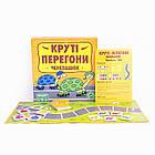 Настольная карточная игра Крутые гонки Arial 910817, фото 2