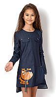 Платье ТМ Mevis 5020 синий цвет (128)