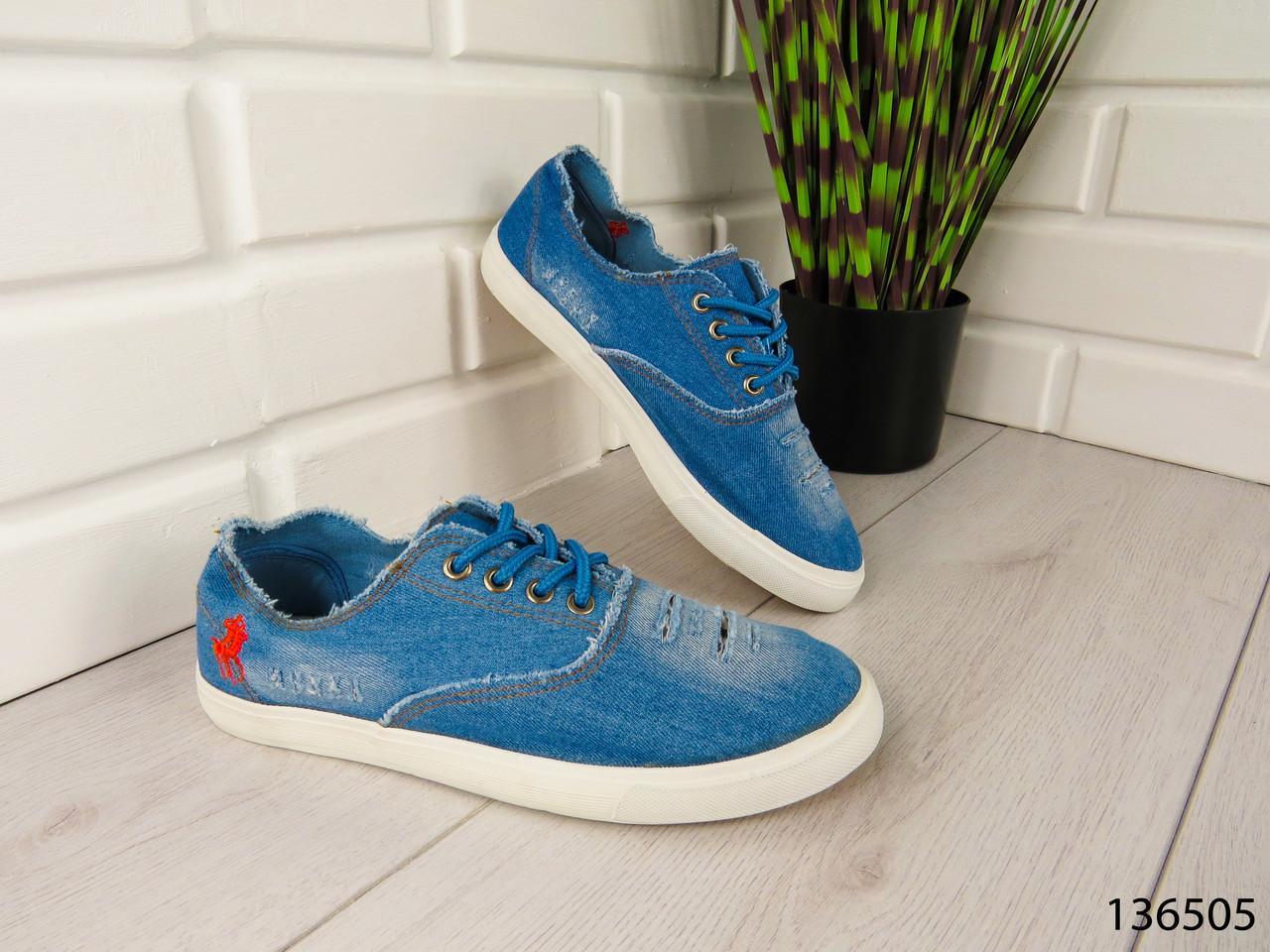 b82b42cd6 Кеды, кроссовки, мокасины голубые