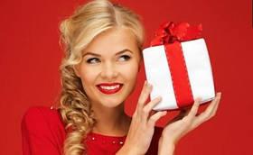 Товары на Подарок