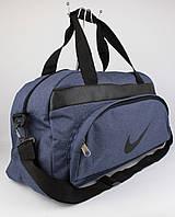 Качественная спортивная, дорожная сумка Nike 1325-2 синяя уплотненная, фото 1