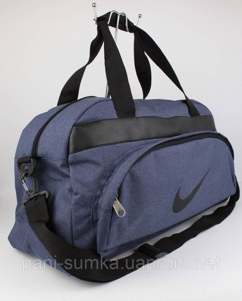 5a0da3ad1ef8 Качественная спортивная, дорожная сумка Nike 1325-2 синяя уплотненная - Интернет  магазин