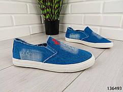 """Мокасины, кроссовки, кеды синие """"Yenty"""" текстиль, повседневная, удобная, весенняя, мужская обувь"""