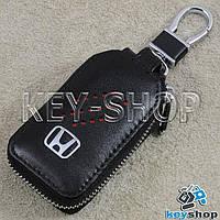 Ключница карманная (кожаная, черная, с карабином, на молнии, с кольцом), логотип авто Honda (Хонда)
