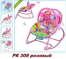 ШЕЗЛОНГ-КАЧАЛКА ДЕТСКИЙ PK 308-PINK