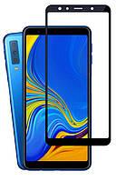 Защитное стекло 5D Samsung Galaxy A7 (2018) / A750 Черное