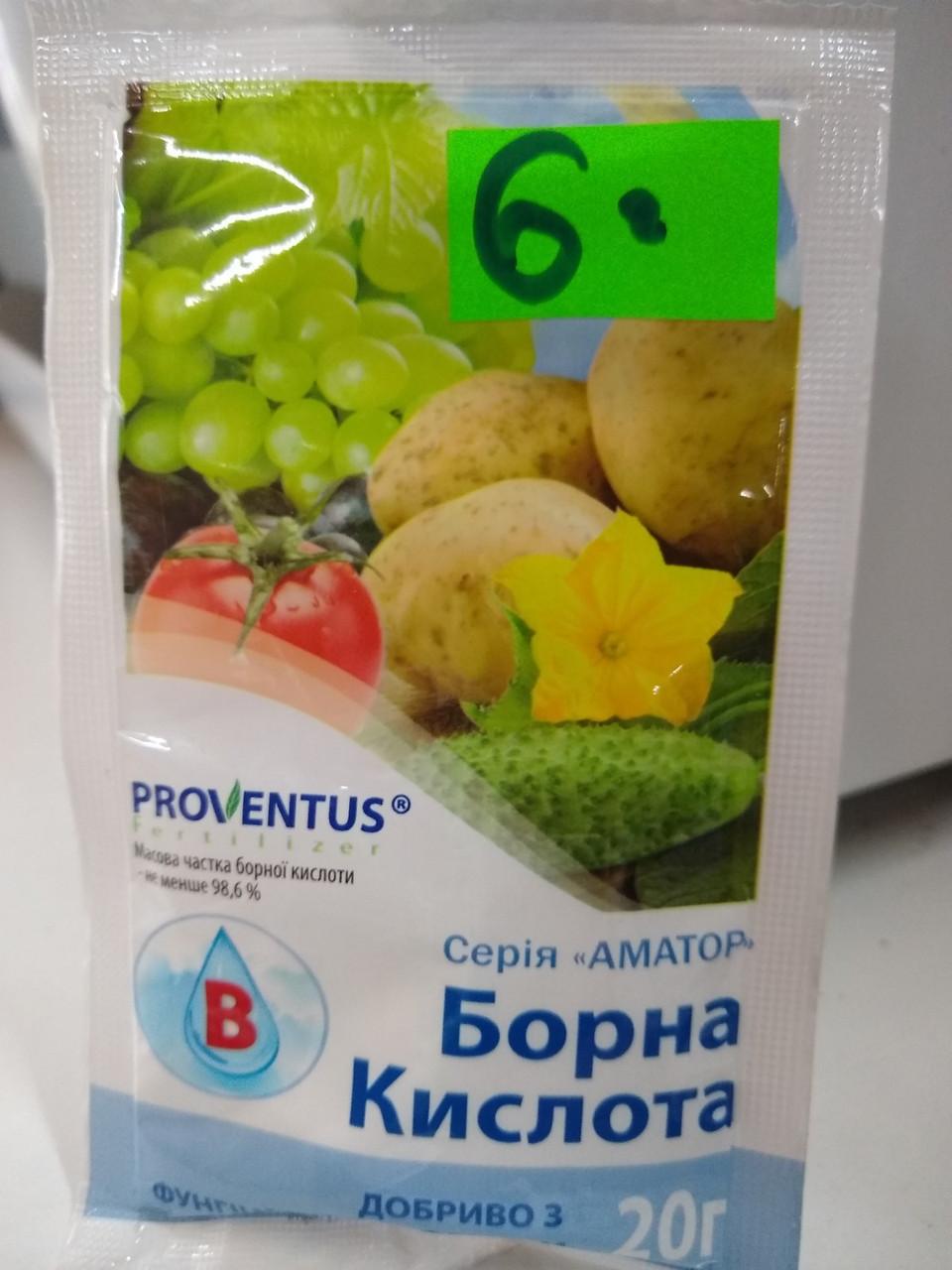 Удобрение с фунгицидным эффектом Борная кислота 20 грамм, Украина