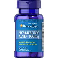 Гиалуроновая кислота Puritans Pride Hyaluronic Acid 100 mg, 60 caps, фото 1