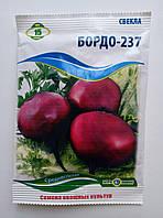 Семена свеклы Бордо-237 15 гр