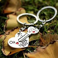 Брелок для ключей парный для влюбленных «I love you» романтичный подарок, фото 1