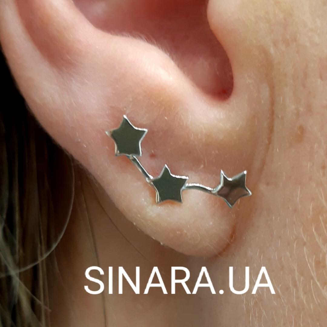 Каффы Звезды серебряные - Каффы минимализм серебро 925
