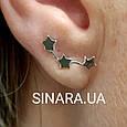 Каффы Звезды серебряные - Каффы минимализм серебро 925, фото 4