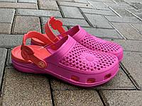 Кроксы женские ПВХ оптом Dreamstan, фото 1