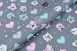 """Ткань хлопковая """"Домашние питомцы, лапки, сердечки"""" на тёмно-сером (№1903), фото 4"""