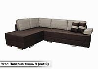 """Кутовий диван """"Палермо"""". (тканина 8 ) категорія 1, фото 1"""