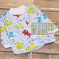Тонкая хлопковая кофточка р 62 (1 2 3 месяцев) на кнопках для новорожденного детская ткань КУЛИР 4613 Голубой