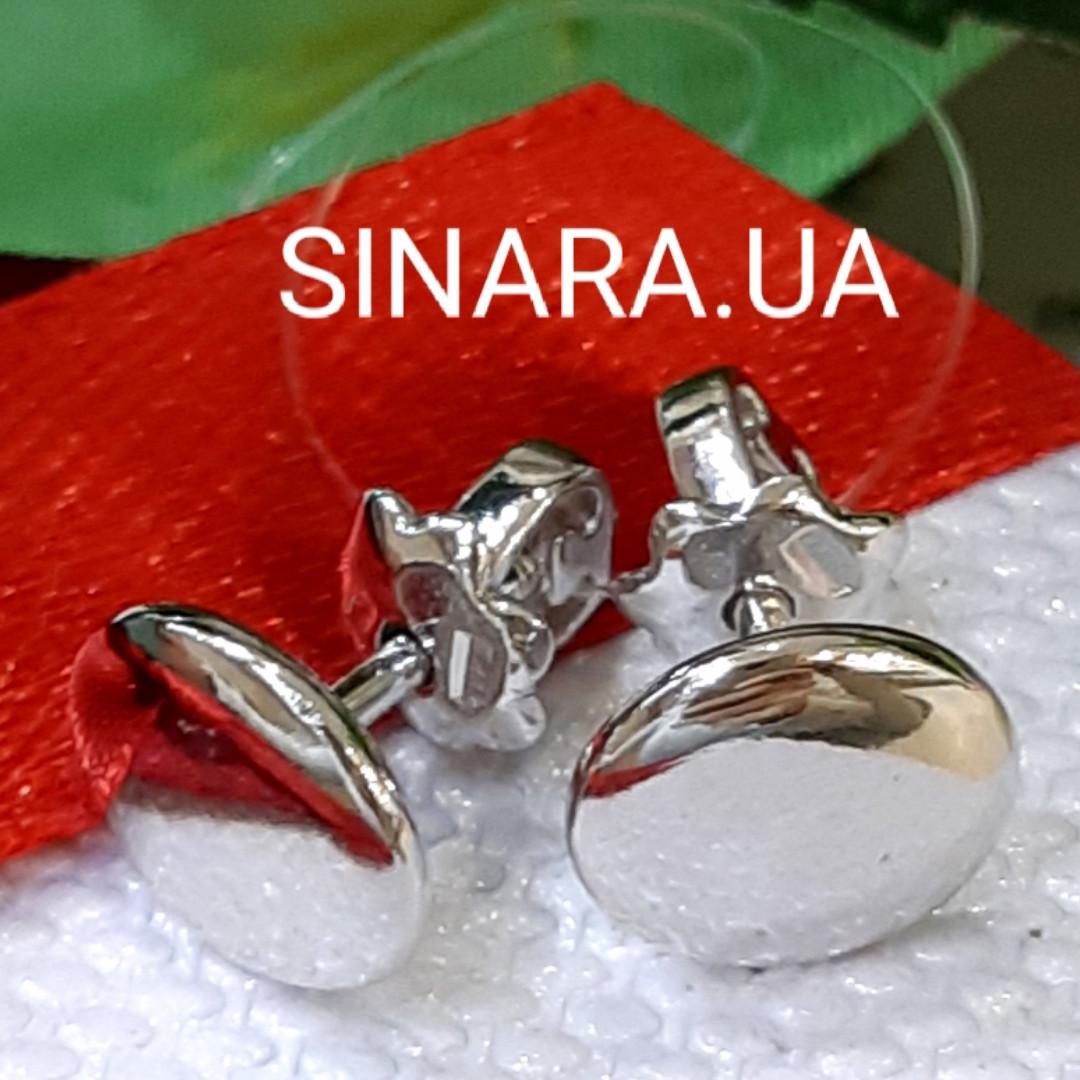 Серебряные серьги гвоздики - Пусеты минимализм диам. 8 мм