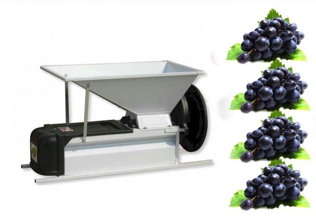 Дробарка для винограду