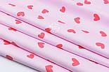 Хлопковая ткань с сердечками красного цвета на розовом фоне (№1907), фото 5