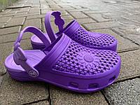 Кроксы женские оптом Dreamstan, фото 1