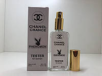 Женский парфюм с феромонами ОАЭ Chanel Chance тестер 65 ml (реплика)