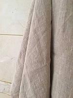 Большое банное, пляжное полотенце из натурального льна 100%. Размер 100*145. Можно индивидуальный, фото 1