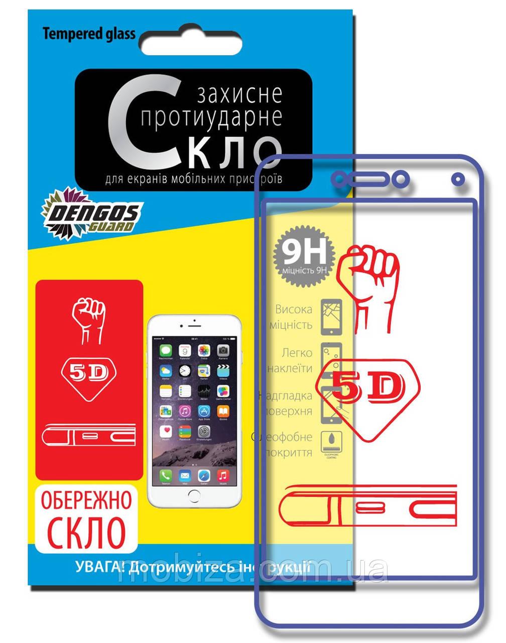 """Захисне скло (TEMPERED GLASS) для екрану іРhone 7 (4,7""""), 5D, (white)"""