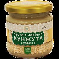 Кунжутная паста (Урбеч), 200 г