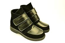 Подростковые ботинки на мальчика на липучках натуральная замша и кожа зимние и демисезонные 235124
