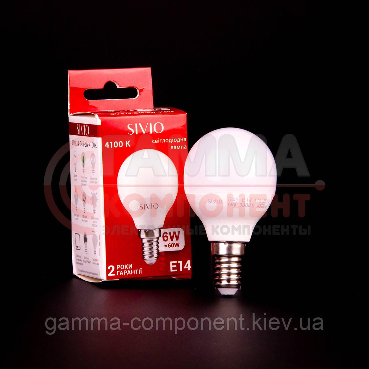 Светодиодная лампа SIVIO G45 6W, E14, 4100K, нейтральный белый