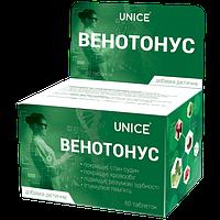 Диетическая добавка Венотонус при варикозе отеках ВДС 60 таблеток Unice