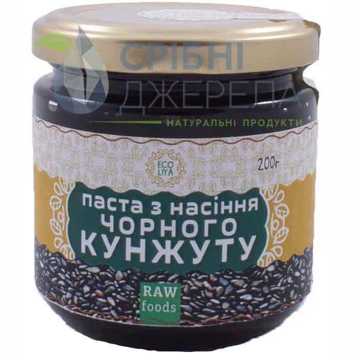 Паста из семян Черного кунжута (Урбеч), 200 г