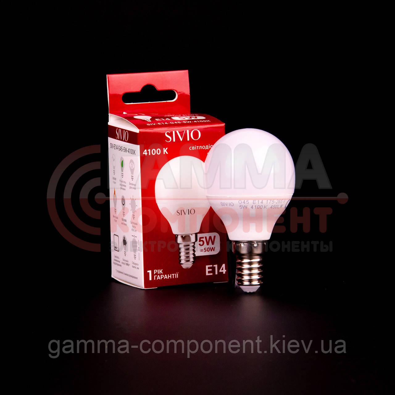 Светодиодная лампа SIVIO G45 5W, E14, 4100K, нейтральный белый