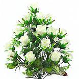 Искусственная роза бутон 24 головы 55 см, фото 2