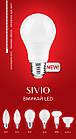Светодиодная лампа SIVIO C37 6W, E27, 3000K, теплый белый, фото 4