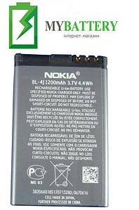 Оригинальный аккумулятор АКБ батарея для Nokia BL-4J 1200мAh 3.7V