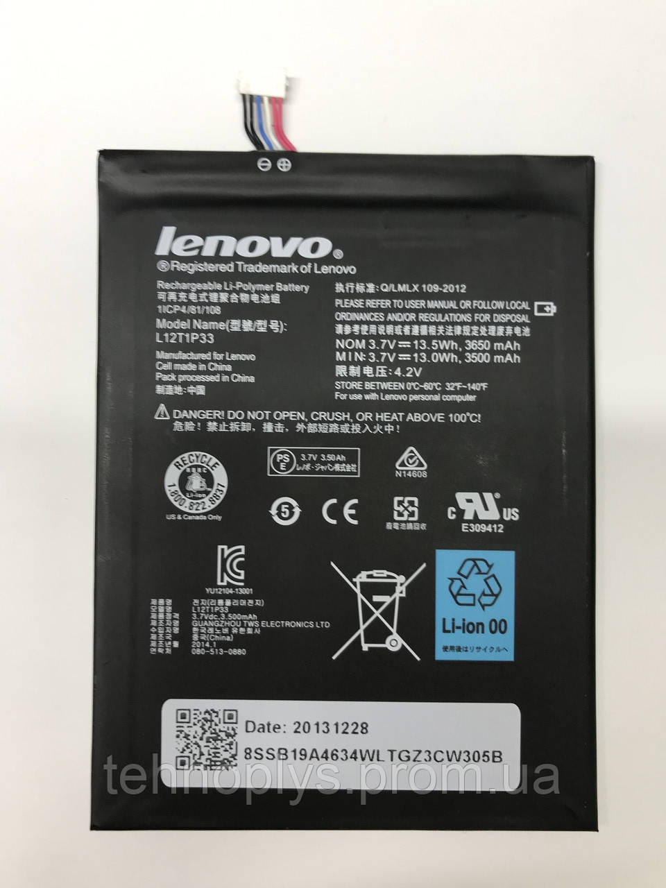 Аккумулятор АКБ L12T1P33 для Lenovo A1010, A1000, A3000, A3300, A5000 Li-Polimer 3650mAh